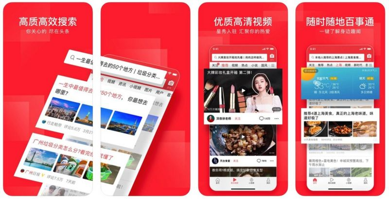 Bitdance's news app is very popular in China