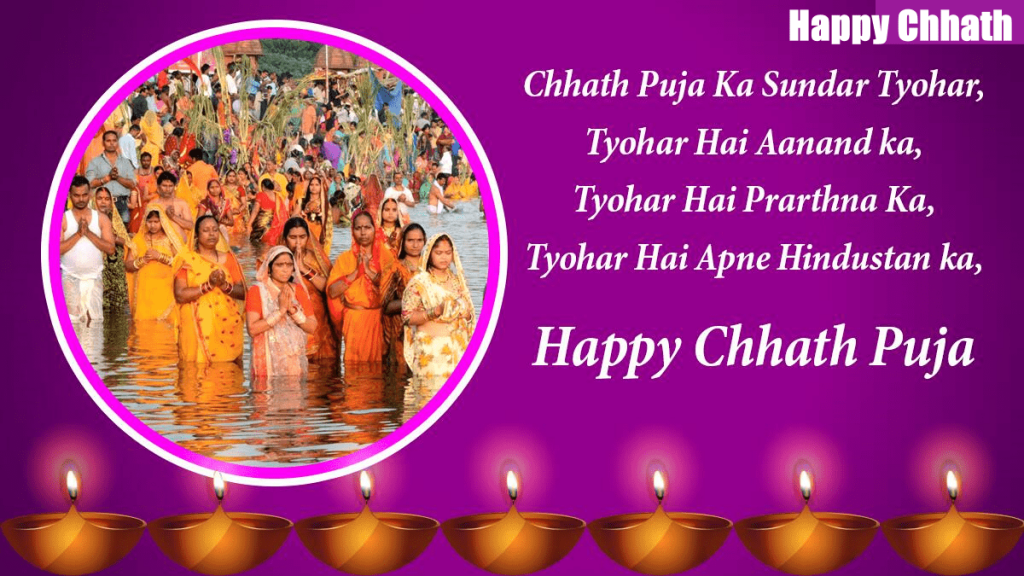 Happy Chhath Puja 2021 Greeting