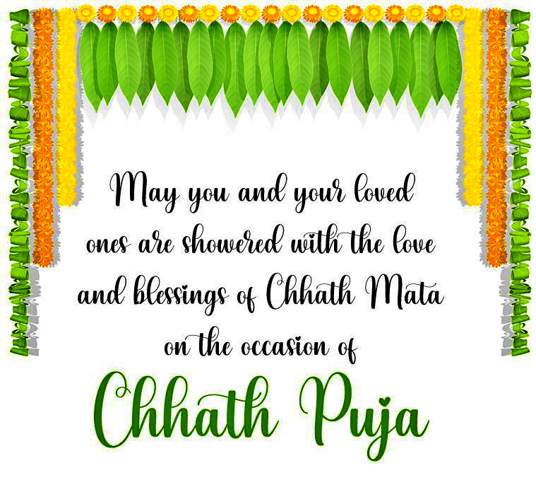 happy Chhat pooja wishes