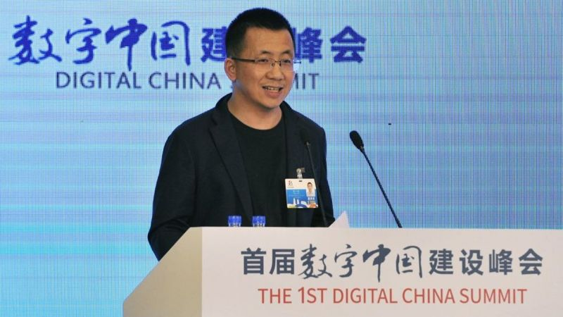 The founder of Bitdance is the tenth richest person in China